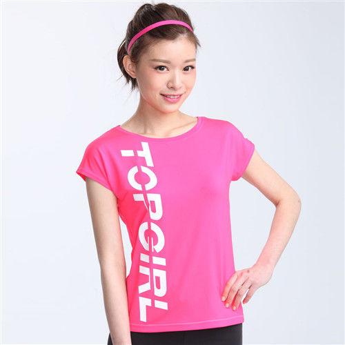 【TOP GIRL】挖背圓領韻律T恤-桃紅