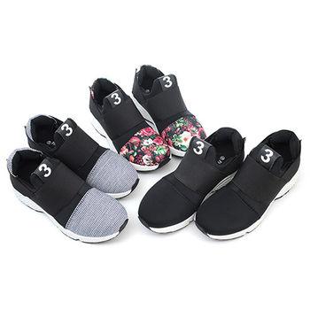 【 cher美鞋】織帶交叉花布休閒鞋♥黑色/灰色/花色♥313-03