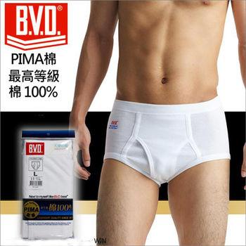 BVD 型男 PIMA棉絲光白色三角褲【台灣製造 高等級】