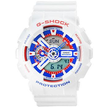 CASIO 卡西歐G-SHOCK 雙顯鬧鈴電子錶-藍白鋼彈 / GA-110TR-7A