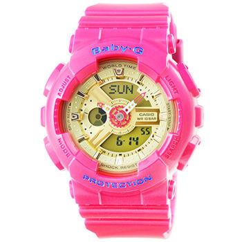 CASIO 卡西歐Baby-G 鬧鈴多時區雙顯錶-桃紅(少女時代簽名限量款) / BA-111GGB-4A