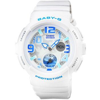 CASIO 卡西歐Baby-G 數字鬧鈴雙顯錶-白 / BGA-190-7B