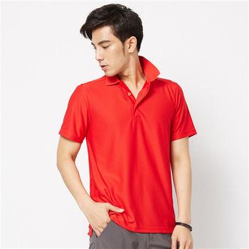 AIRWALK(男) -  流行簡約吸濕排汗POLO衫-紅