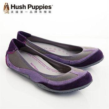 Hush Puppies 真皮流行色彩透氣舒適平底女鞋-紫