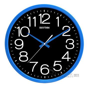 【RHYTHM日本麗聲】經典時尚大數字黑面14吋超靜音掛鐘(尊爵藍黑)