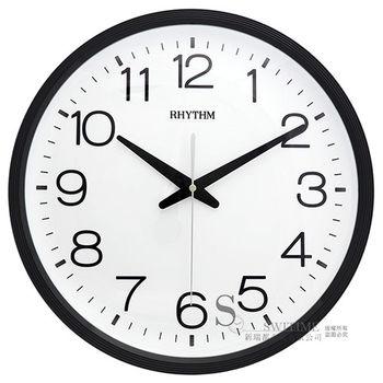 【RHYTHM日本麗聲】簡約基本款14吋超靜音掛鐘(沉靜黑)