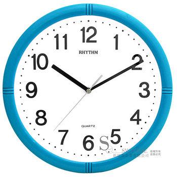 【RHYTHM日本麗聲】現代時尚滑動式超靜音12吋掛鐘(深海藍)