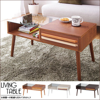 《舒適屋》日系簡約配色款強化玻璃茶几桌/餐桌(3色可選)