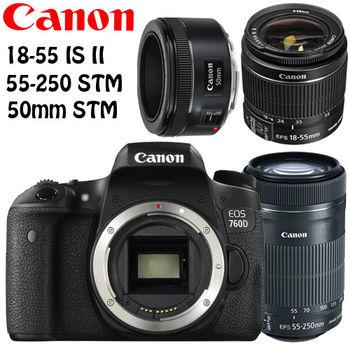 {32G電包組} Canon EOS 760D +50mm STM(公司貨) +55-250mm STM+ 18-55mm II (平輸)