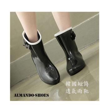 ALMANDO-SHOES ★韓製可愛短版雨鞋 ★正韓空運 防風透氣短靴雨鞋 (黑)