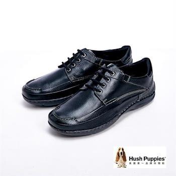 Hush Puppies Bounce彈力雙鞋墊綁帶式男鞋-黑(另有咖)