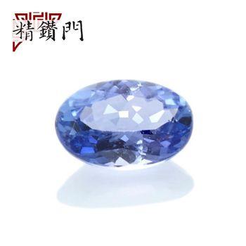 【精鑽門】橢圓形丹泉石裸石0.5克拉 (4入)