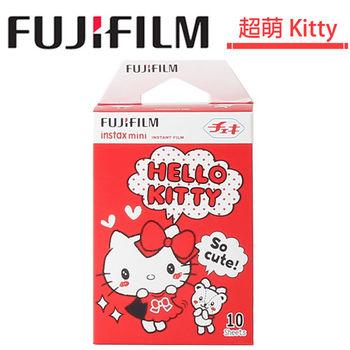 [3盒裝]FUJIFILM instax mini 拍立得底片(超萌Kitty)