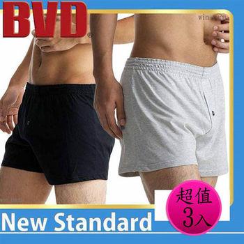BVD型男跨界素面平口褲組 (3入)