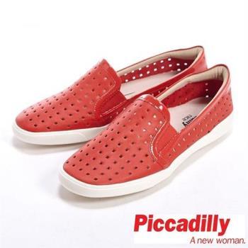 Piccadilly 洞洞素面百搭懶人直套休閒鞋-紅