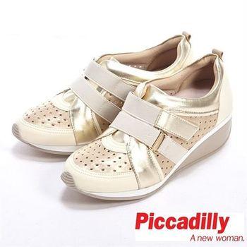 Piccadilly 素色亮面魔鬼氈坡跟休閒鞋-白