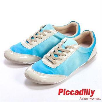 Piccadilly 舒適亮面漸層色綁帶休閒鞋-藍