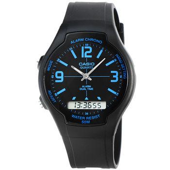 CASIO 日系卡西歐雙顯多時區鬧鈴電子錶-黑藍 / AW-90H-2B (原廠公司貨)