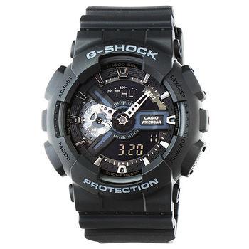 CASIO 卡西歐G-SHOCK 抗磁雙顯重機鬧鈴電子錶-黑 / GA-110-1B