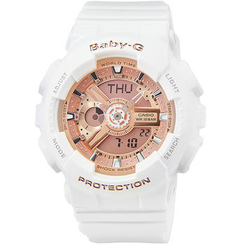 CASIO 卡西歐Baby-G 鬧鈴多時區雙顯錶-白+香檳金 / BA-110-7A1