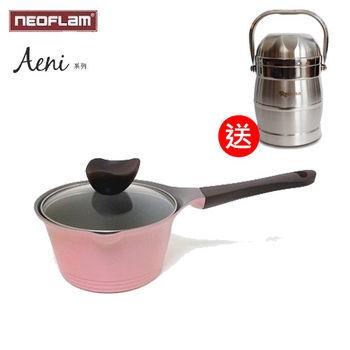 韓國NEOFLAM Aeni系列 16cm陶瓷單把鍋(附蓋)+Recona保溫提鍋1.7L