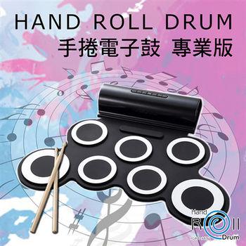新品上市【 手捲電子鼓 PRO 】攜帶方便,隨時隨地展現你的音樂才華!