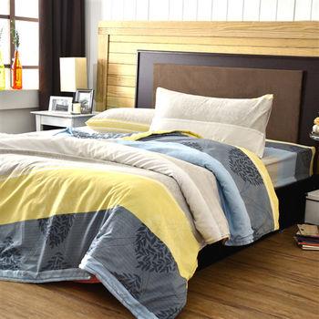 【美夢元素】索思 天鵝絨 雙人四件式涼被床包組