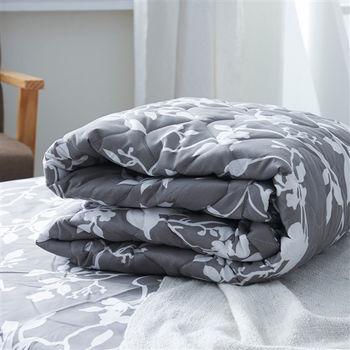 【美夢元素】幽靜 天鵝絨 單人三件式涼被床包組