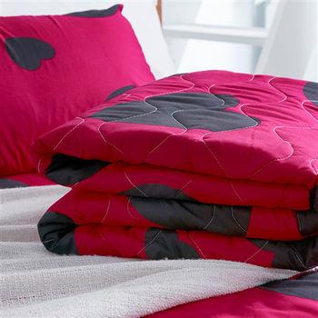 【美夢元素】心有靈犀 天鵝絨 雙人加大四件式涼被床包組