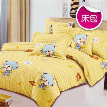 【R.Q.POLO】酷熊 絲棉柔-單人床包枕套組(3.5X6.2尺)