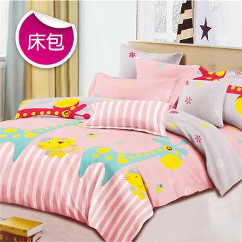 【R.Q.POLO】動物樂園 絲棉柔-單人床包枕套組(3.5X6.2尺)