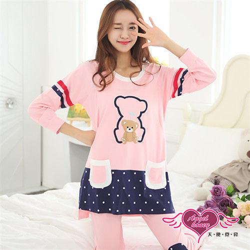 天使霓裳 哺乳衣 大熊小熊長袖兩件式哺乳衣(粉F) -HG638