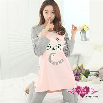 天使霓裳 哺乳衣 俏皮小貓長袖兩件式哺乳衣(粉F)-HG203