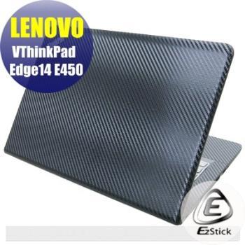 【EZstick】Lenovo ThinkPad Edge 14 E450 系列專用 Carbon立體紋機身膜 (DIY包膜)