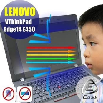 【EZstick】Lenovo ThinkPad Edge 14 E450 系列專用 防藍光護眼 螢幕貼 靜電吸附 (可選鏡面或霧面)