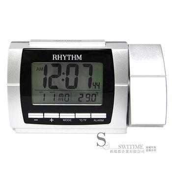 【RHYTHM日本麗聲】LED夜光投影多功能液晶電子鐘/鬧鐘
