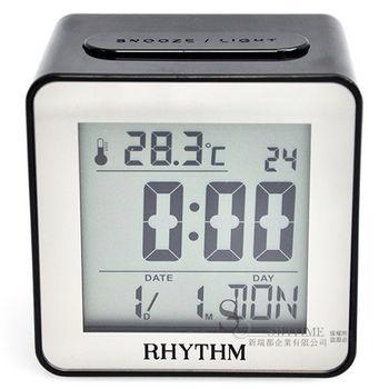 【RHYTHM日本麗聲】簡約時尚LED夜燈液晶電子鐘鬧鐘(時尚黑)