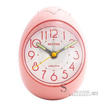 【RHYTHM日本麗聲】可愛不倒翁創意雞蛋造型鬧鐘(甜美粉)