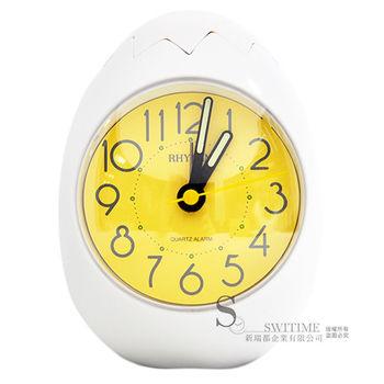 【RHYTHM日本麗聲】可愛不倒翁創意雞蛋造型鬧鐘(清新白)