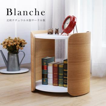 【H&D】自然木作Blanche布蘭琪北歐風典雅曲木小茶几