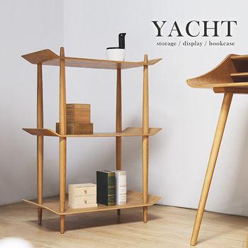 【H&D】自然木作 Yacht帆船造型書架陳列架-2尺