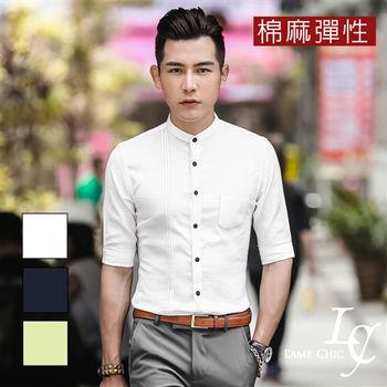 L AME CHIC 簡約立領百摺黑扣棉麻彈性七分袖襯衫(現貨-白)