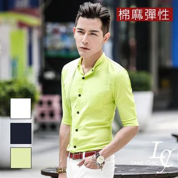 L AME CHIC 簡約立領百摺黑扣棉麻彈性七分袖襯衫(現貨-綠)