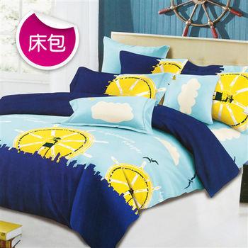 【R.Q.POLO】希望燈塔 絲棉柔-雙人加大床包枕套組(6X6.2尺)