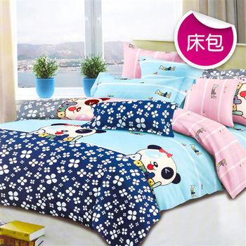【R.Q.POLO】熊貓圓圓 絲棉柔-雙人標準床包枕套組(5X6.2尺)