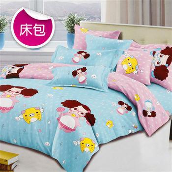 【R.Q.POLO】天使小妹 絲棉柔-雙人標準床包枕套組(5X6.2尺)