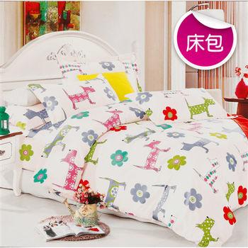 【R.Q.POLO】快樂晴天 絲棉柔-雙人標準床包枕套組(5X6.2尺)