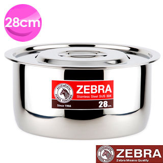 【斑馬ZEBRA】附蓋不鏽鋼調理鍋(28cm_8.5L)