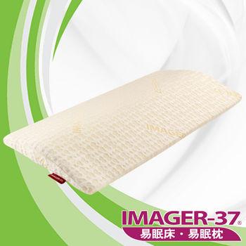 IMAGER-37易眠枕 床腰墊II型