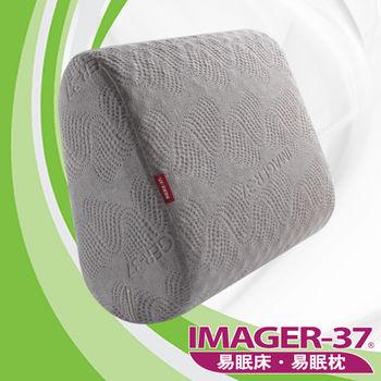 IMAGER-37易眠枕 多功能靠墊(灰)